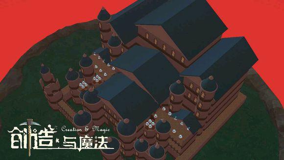 创造与魔法蓝顶城堡平面设计图 蓝顶城堡建筑设计图纸