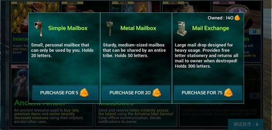 方舟生存进化邮箱