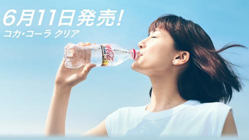 透明可口可乐6月11日日本上市