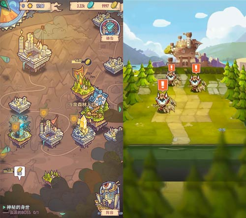 《巨像骑士团》游戏界面