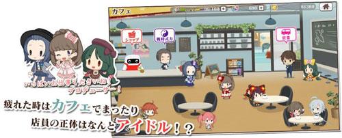 《京刀那由多》咖啡店