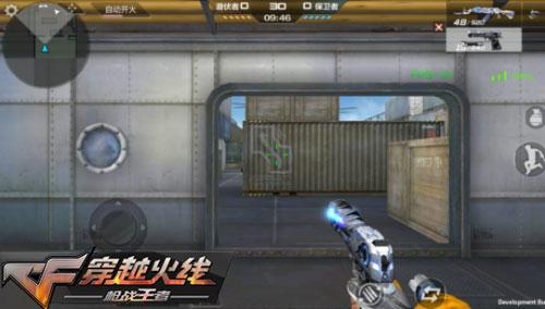 CF手游新版本武器3