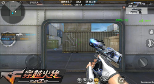 CF手游新版本武器4