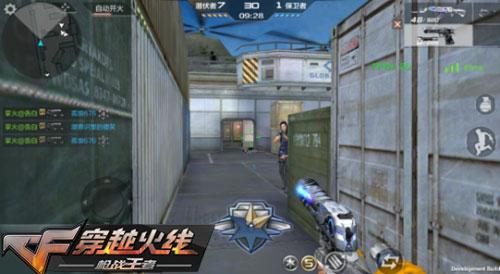 CF手游新版本武器5
