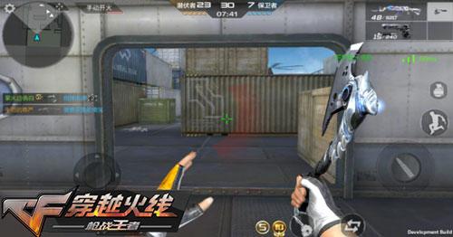 CF手游新版本武器8