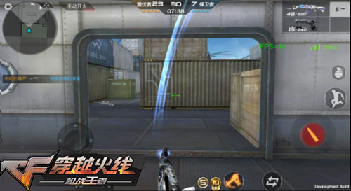 CF手游新版本武器10