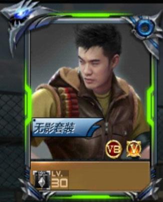 CF手游新版本武器11