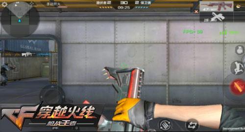 CF手游新版本武器14