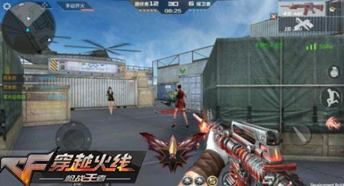CF手游新版本武器15