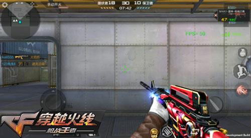 CF手游新版本武器17