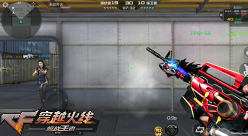 CF手游新版本武器18