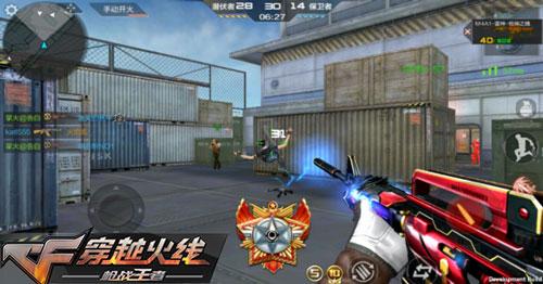 CF手游新版本武器20