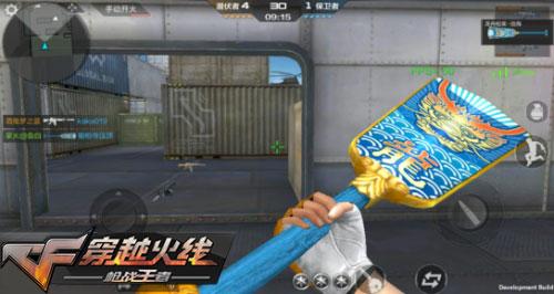CF手游新版本武器28
