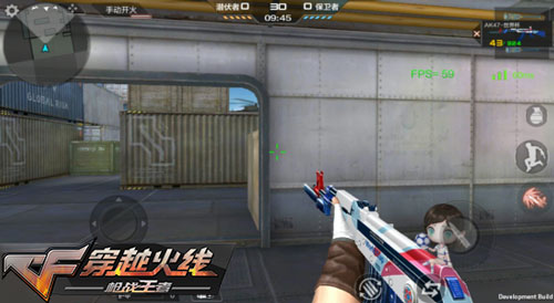CF手游新版本武器22
