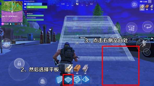 堡垒之夜手游跳板怎么建造 堡垒之夜跳板建造详解