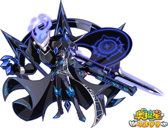 奥拉星无限魔枪黑图片 无限魔枪黑高清大图