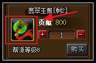 降妖传V6.7版本更新公告 端午节粽子大收集活动开启