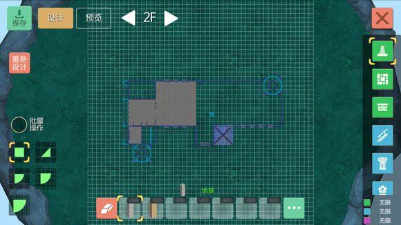 创造与魔法蓝色别墅平面设计图 蓝色别墅建筑设计图纸