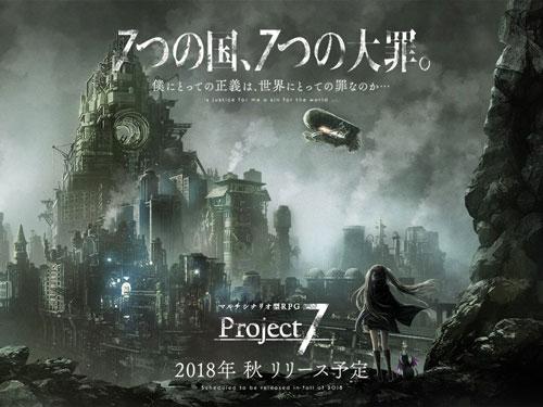 RPG手游《Project7》预计今秋上线