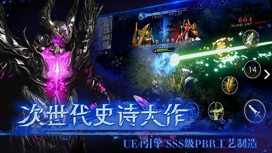 在这款游戏里,你可以体验到沙盒、MOBA,甚至吃ji玩法...