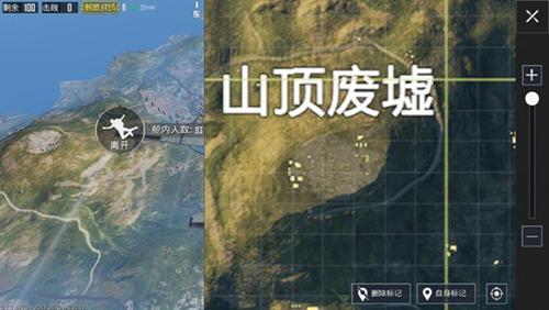 绝地求生刺激战场山顶废墟打法攻略 海岛地图最佳打野