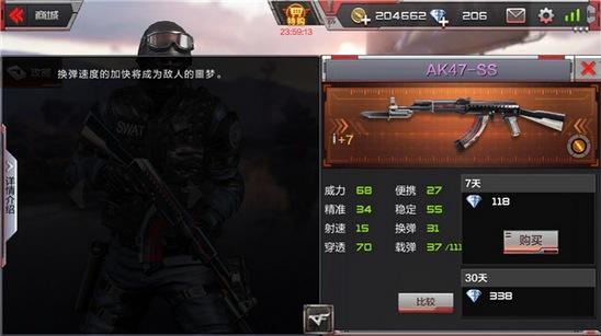 CF手游平民级AK47盘点 普通AK47对比
