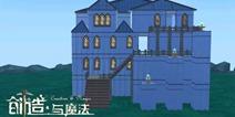 创造与魔法简约别墅平面设计图 简约别墅建筑设计图纸