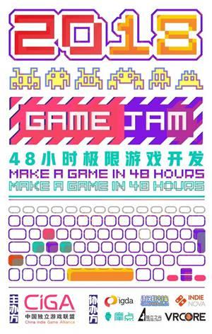 CiGA Game Jam