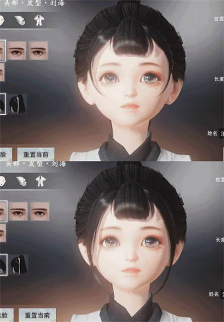 楚留香捏脸2.0系统5