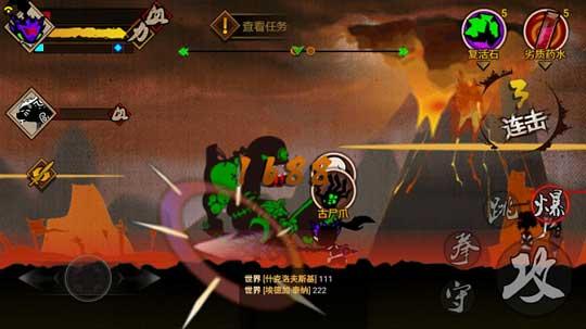 《封魔录斩妖》今日正式上线 横版狩猎模式来袭