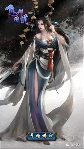 多战斗角色选择,精美的游戏画面,炫酷流畅的战斗技能,丰富多彩的关卡