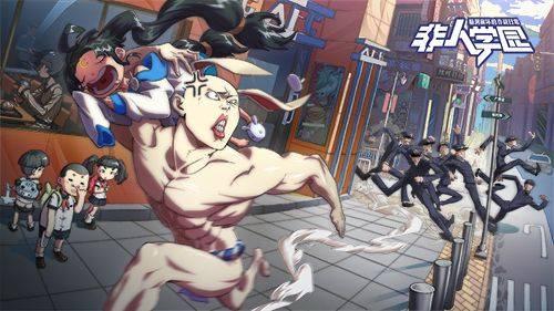 澳门游戏网站 12