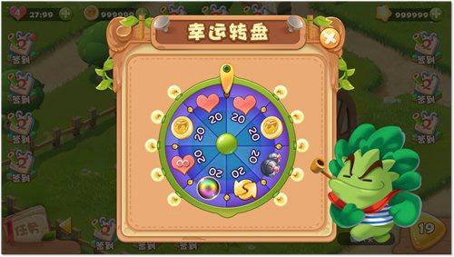 爱奇艺蔬菜庄园