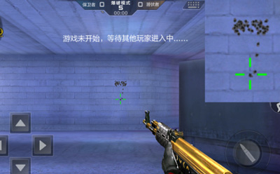 CF手游AK47-企鹅电竞