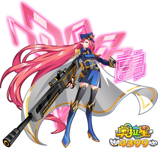 奥拉星星际女警安娜图片