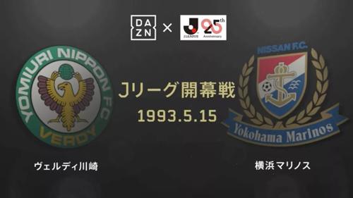 日本J联赛