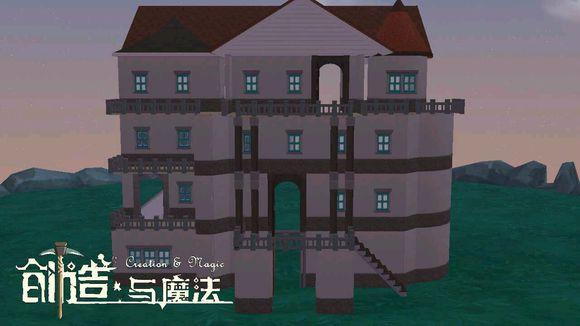 创造与魔法西式别墅设计图