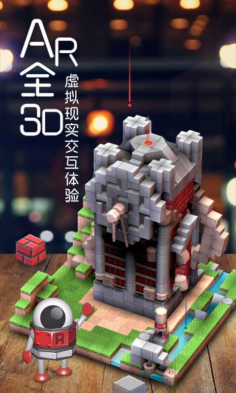 3D沙盒解谜游戏《机械迷宫》 国服了解一下?