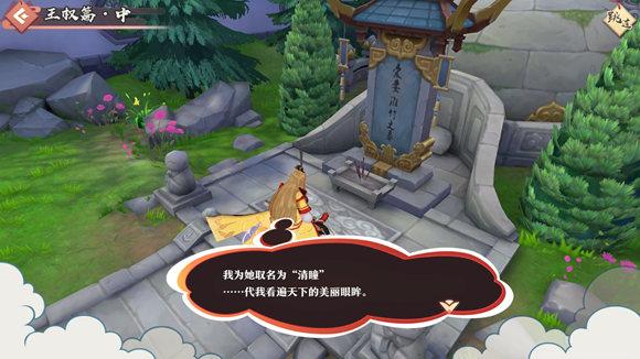 狐妖小红娘