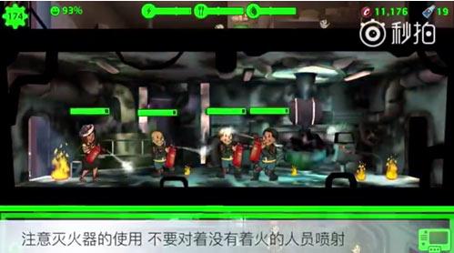 中国消防再次用游戏普及消防知识