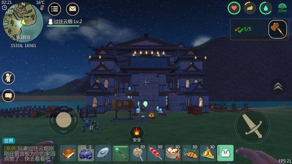 创造与魔法中式城池设计图