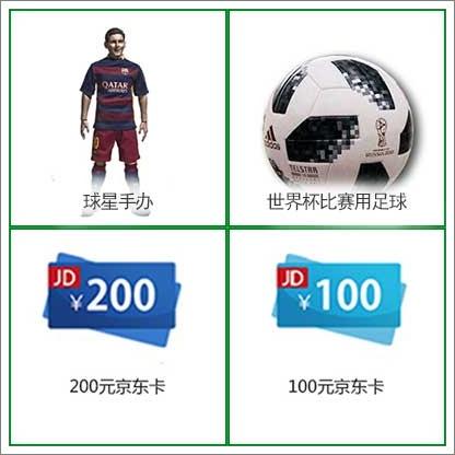 足球梦之队 给你足球经理的快乐