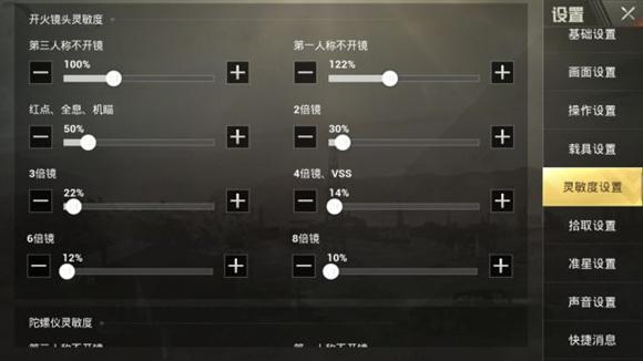 和平精英【激情一夏】新版本爆料第一弹