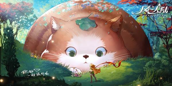 今年夏天,毛绒绒的大可爱们在《风之大陆》等你!
