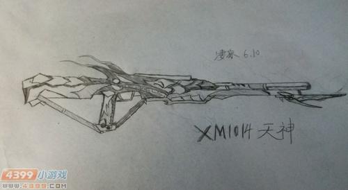 生死狙击玩家手绘-自创武器xm1014—天神
