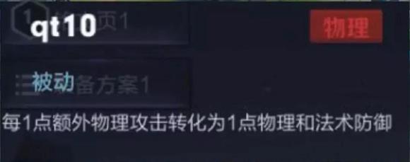王者荣耀囚徒技能介绍
