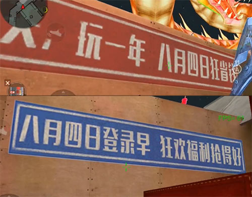 CF手游体验服新年广场彩蛋曝光 8月3日将有大活动