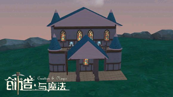 创造与魔法尖顶别墅设计图 尖顶别墅平面设计图纸