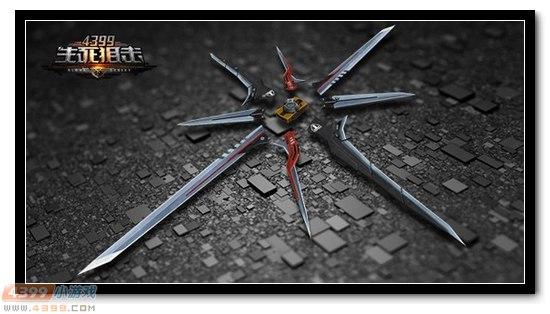 生死狙击赤电-舞者 飞刃祭出横扫战场