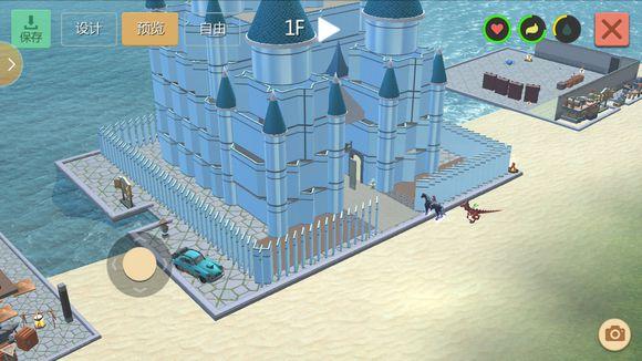 中式小别墅建筑设计图纸  创造与魔法蓝顶城堡平面设计图 蓝顶城堡